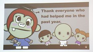 thank_you_sign_jpg